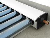 プールのためのソーラーコレクタの太陽電池パネルの給湯装置