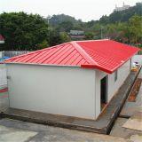 Camera prefabbricata mobile della casa prefabbricata del contenitore da vendere
