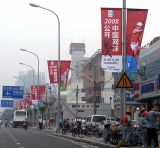 Компания рекламируя знамя мира индикации флага Малайзия
