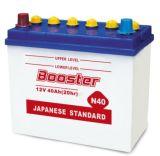 JIS는 비용이 부과된 건전지, 트럭 자동차 배터리, 납축 전지 N100Z를 말린다