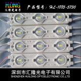 Módulo novo do diodo emissor de luz do brilho elevado 5730 impermeáveis