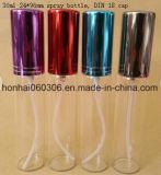 [30مل] زجاجيّة رذاذ زجاجة