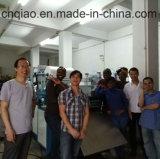 De Nusing de la pista máquina de fabricación automática disponible impermeable por completo