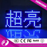 P10 sondern blaue LED-Baugruppe für LED-Nachrichtenanzeige aus
