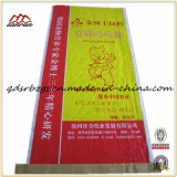 Sacchetto tessuto pp di plastica dell'alimentazione di imballaggio di stampa della pellicola di BOPP/sacco