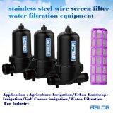De Filters van het Scherm van het Type Bsf050st van Filtratie Equipment/St van het water/het Kleinschalige Tarief van de Stroom