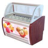 18pans 아이스크림 전시 냉장고