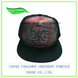 昇進の方法濃紺の刺繍のバイザーの帽子