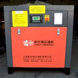 EU-Riemenantrieb-Schrauben-Kompressor für Erdöl-Raffinierung