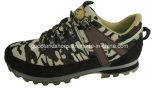 カムフラージュデザイン屋外の偶然靴の軍隊は人に20197-1蹄鉄を打つ