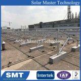 Acciaio Q235 & 6005-T5 struttura di alluminio, montaggio del sistema del comitato solare - parentesi