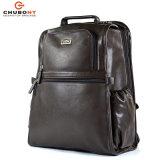 Chubont Luxuxkuh-Leder-Rucksack, Arbeitsweg Bapck für täglichen Gebrauch