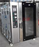 8 Countertop van de Stoom van dienbladen de Elektrische Infrarode Motor van de Ventilator van de Oven van de Convectie (zmr-8D)