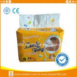 2015 Nuevos Productos de bebé dermatitis del pañal Crema