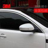 Pellicola UV della tinta della finestra di automobile di rifiuto di qualità 99% di rendimento elevato 3m, pellicola solare della finestra di automobile, pellicola metallica con il prezzo competitivo