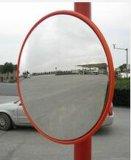Garage-konvexer Spiegel 09065 mit guter Qualität 996