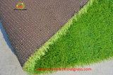 Аттестованный SGS TUV Landscaping синтетическая трава