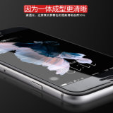 iPhone x를 위한 반대로 파란 가벼운 강화 유리 8 7 6