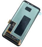 S8 ЖК-дисплей для Samsung Galaxy S8 Экран