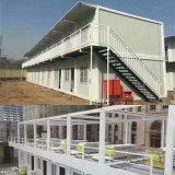 Офис и общая спальня контейнера строительной площадки Китая портативные