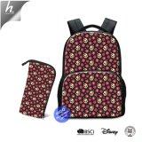 2 ПК на базе набора учащихся экипировка школьные принадлежности рюкзак сумка пальчикового типа