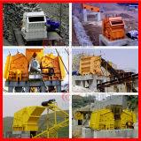 석영 유압 기술설계 사용을%s 대리석 돌 충격 쇄석기