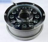 12W保証2年ののPolychrome Epistar LED水中ライトLEDプールランプのステンレス鋼