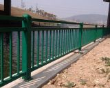 新しいデザイン機密保護の金属の塀