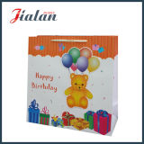 Personnaliser avec 3D Bear Happy Birthday Shopping sac de papier cadeau