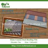 石造りの上塗を施してある金属の屋根シート(木のタイプ)