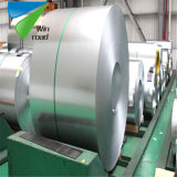 Galvalumeシートの製造業者のAmouflageアルミニウムシートの低価格のGalvalumeの鋼鉄コイル