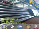 API 5L/ASTM A53/FR10219 S355J2H SER/HFW Tuyau en acier au carbone