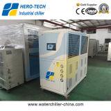 필름 중공 성형 기계를 위한 12HP/12ton 40kw 공기에 의하여 냉각되는 냉각장치