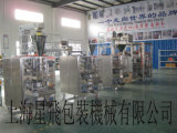 Máquina de aluminio lámina de empaquetado (XFF-L)