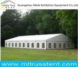 خارجيّة مفتوحة مرسم معرض خيمة ([بت0600])
