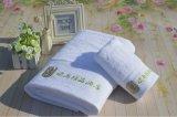 Курортный отель Используется белый 100% хлопок из жаккардовой ткани махровые полотенца