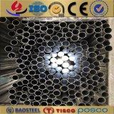 OEM-производитель 5754 5154 драйвер из алюминиевого сплава трубопровода