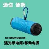De Bank 6000mAh van de Macht van de Spreker van multi LEIDENE van het Flitslicht van de Functie Bluetooth van de Lamp