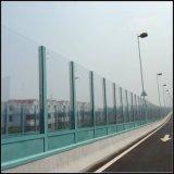 Pared de la barrera de sonidos de la carretera del policarbonato de la alta calidad