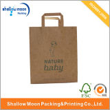 Бумажный Kraft Bag с Flat Ribbon Handle Customized Bag