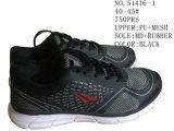 Numéro 51416 le sport des chaussures des hommes chausse quatre couleurs 40-45#