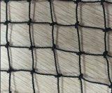 シカの塀の網またはシカ停止網のシカの塀