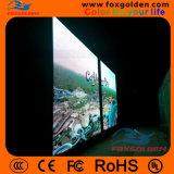 P10 LED 광고를 위한 옥외 풀 컬러 LED 영상 벽 또는 스크린 또는 위원회
