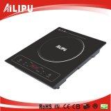Mini cuisinière à induction, nouveau produit de vaisselle, ustensiles de cuisine électriques, plaque d'induction, cadeau promotionnel (SM-A62)