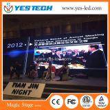 プログラミングのフルカラーの広告LEDの印の表示