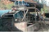 排水するセリウムのテーリングか鉱山または人工的な砂の生産ラインのためのミネラルスクリーン