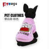 Vêtements de chien d'alimentation pour animaux de compagnie d'hiver