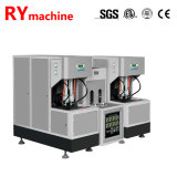 Máquina de Moldagem por sopro de garrafas semiautomático Factory de dois estágios