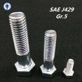 Hex GR 5 SAE J429 болта крышки
