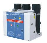 Vs1/C-12 вакуумный прерыватель цепи с боковым ISO9001-2000 Механизма